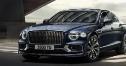 Bentley Flying Spur, Anniversary Edition
